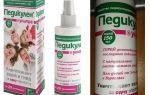 De beste sprays van luizen en neten