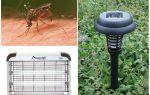 Lichten van muggen voor op straat en thuis