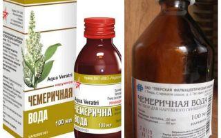 Chemerichnaya water van luizen en nits methode van toepassing