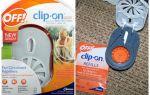 Off Clip-On muggenspray met batterijen
