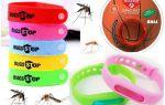 Bangstop Mosquito Armband