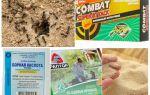 Lokken voor mieren