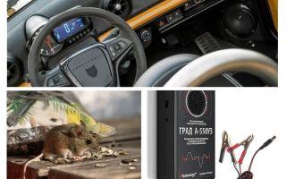 Autorepeller ratten en muizen