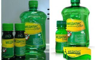 Medilis: Anticlope, Tsiper, Super van bugs
