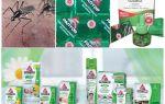 Remedies voor muggen en teken