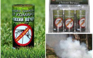 Rookbom Een rustige muggenavond