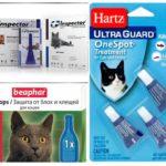 Vlooiendruppels voor katten