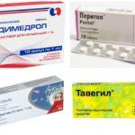 antihistaminica