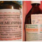 Chemerichnaya water-1