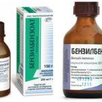 Benzylbenzoaatemulsie