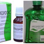 Betekent Medifox-1