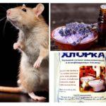 Middelen voor het beheersen van knaagdieren