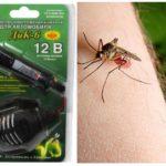 Fumigator voor auto's van muggen DICK-6 12V
