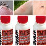 Rubit Mosquito Remedy
