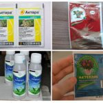 Powderworm Chemicals