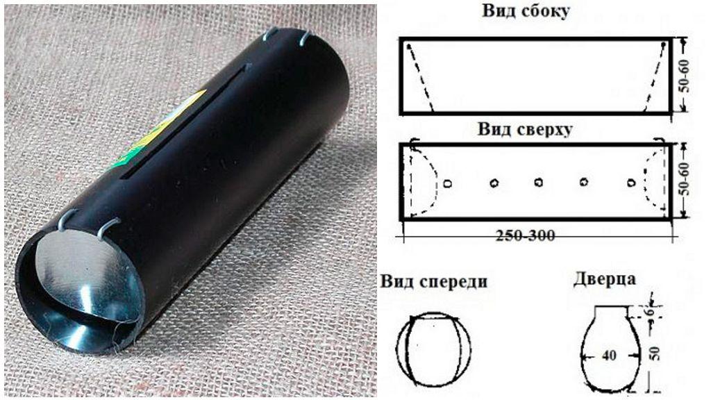 Zhivolovka-pipe