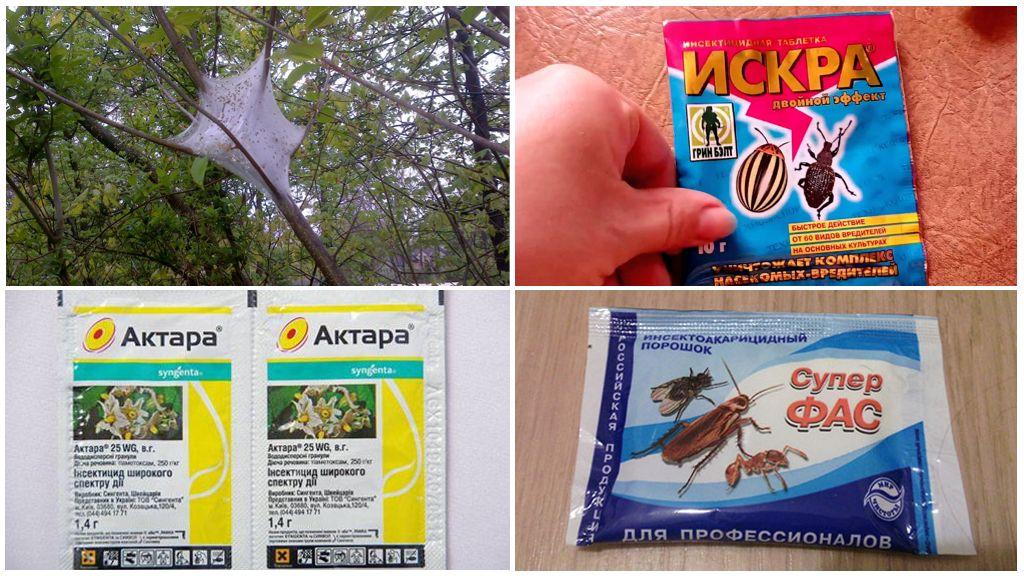 Caterpillar Chemicals